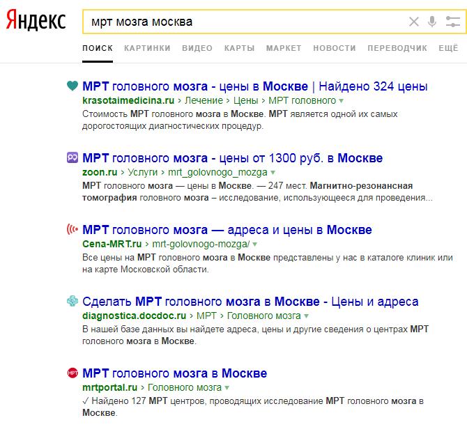Без ссылок на другие сайты проверка исходящие ссылки сайта онлайн