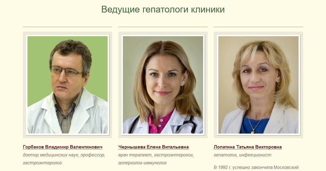 добавляем информацию о ведущих специалистах на страницы отделений