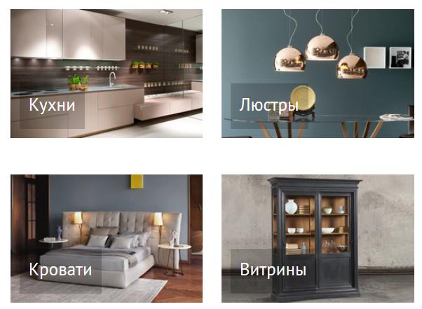 Фото мебели в интерьере