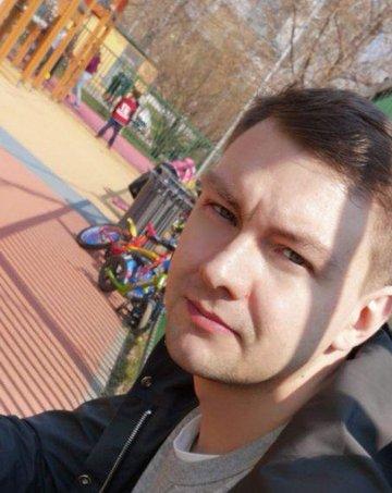 Галин Олег